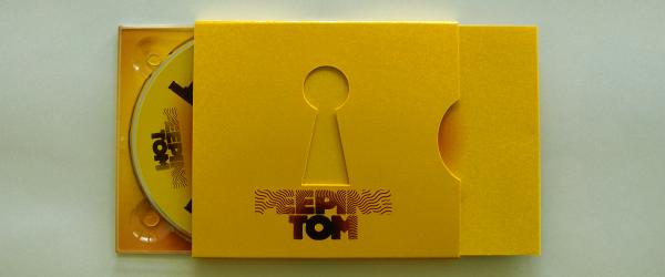 Plattencover von Peeping Tom, erste Ausbaustufe